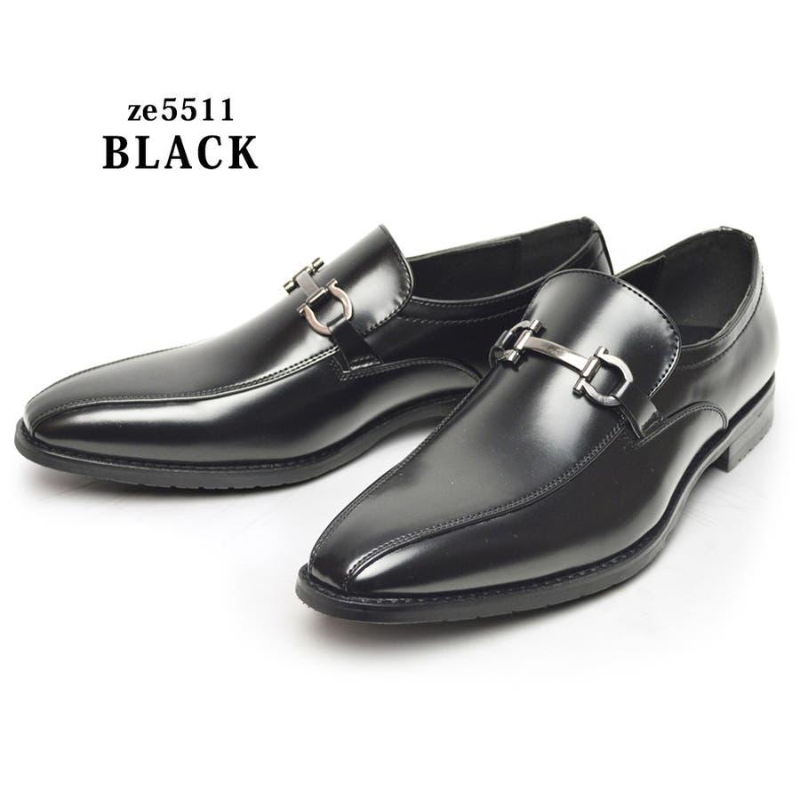 ビジネスシューズ メンズ 15種類から選べる メンズ 革靴 幅広 ロングノーズ 防滑 ストレートチップローファー スリッポン ドレスシューズ レザー 革靴 紳士靴 靴 脚長 男性 メンズシューズ 5