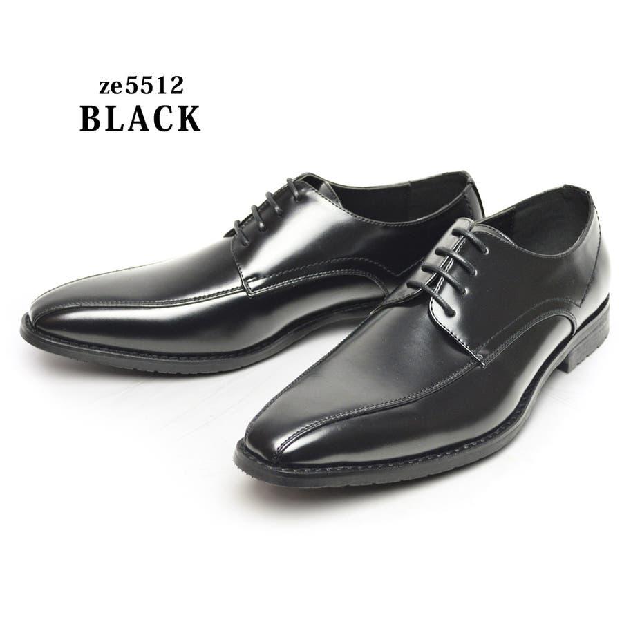 ビジネスシューズ メンズ 15種類から選べる メンズ 革靴 幅広 ロングノーズ 防滑 ストレートチップローファー スリッポン ドレスシューズ レザー 革靴 紳士靴 靴 脚長 男性 メンズシューズ 6