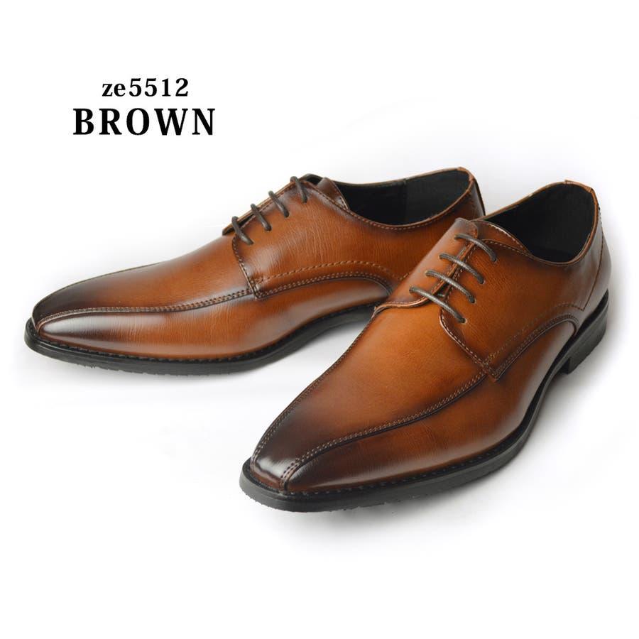 ビジネスシューズ メンズ 15種類から選べる メンズ 革靴 幅広 ロングノーズ 防滑 ストレートチップローファー スリッポン ドレスシューズ レザー 革靴 紳士靴 靴 脚長 男性 メンズシューズ 7