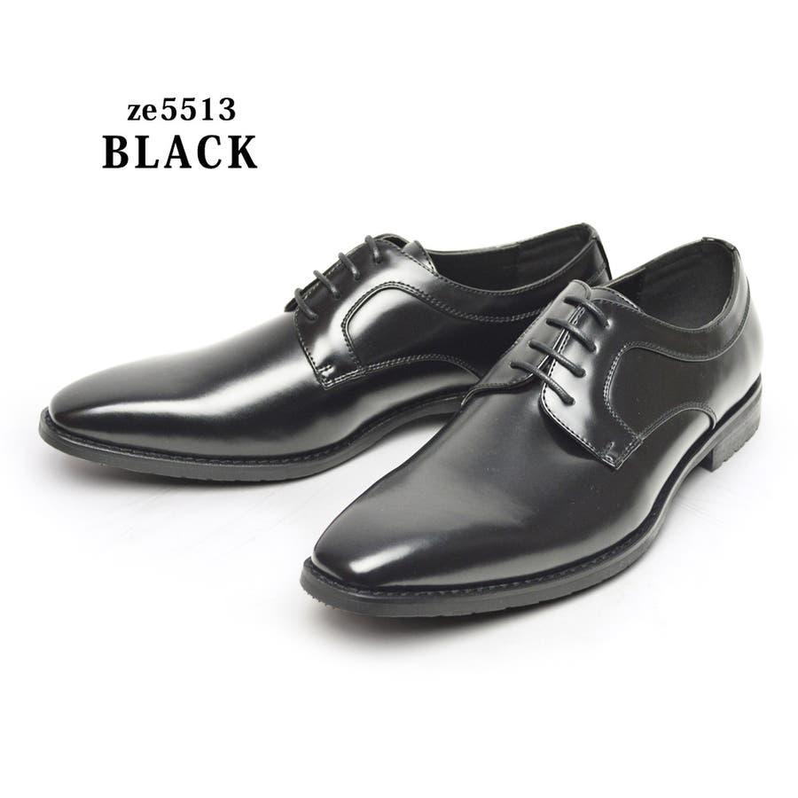 ビジネスシューズ メンズ 15種類から選べる メンズ 革靴 幅広 ロングノーズ 防滑 ストレートチップローファー スリッポン ドレスシューズ レザー 革靴 紳士靴 靴 脚長 男性 メンズシューズ 8