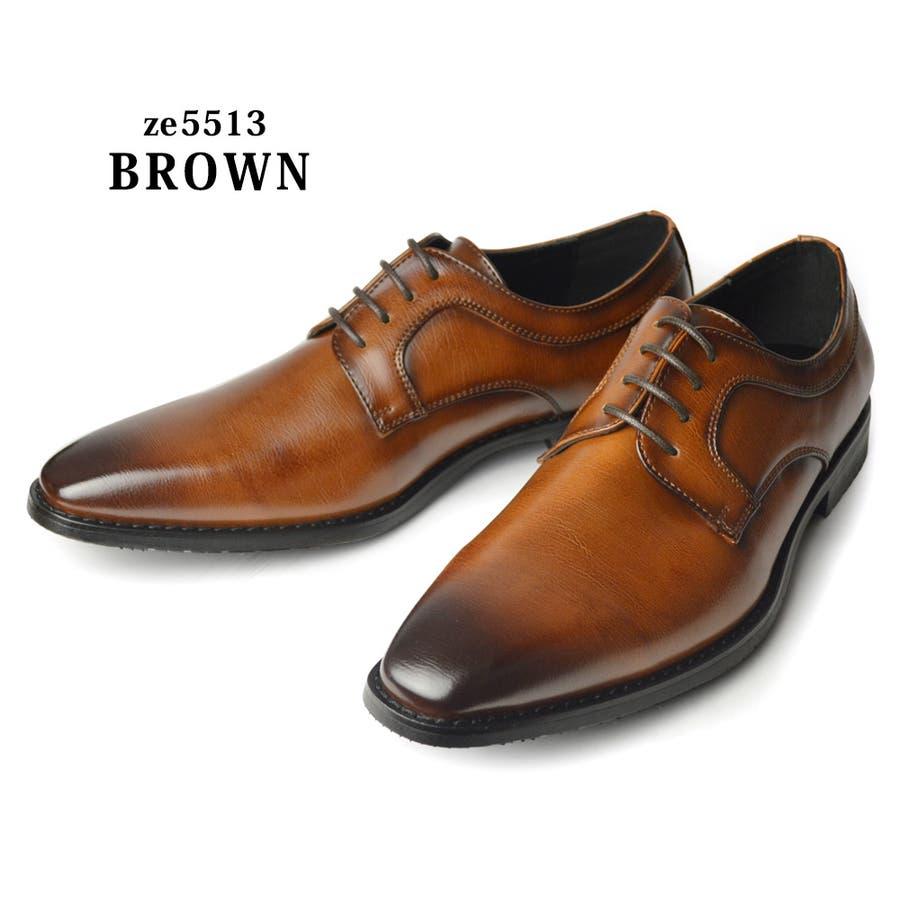 ビジネスシューズ メンズ 15種類から選べる メンズ 革靴 幅広 ロングノーズ 防滑 ストレートチップローファー スリッポン ドレスシューズ レザー 革靴 紳士靴 靴 脚長 男性 メンズシューズ 9