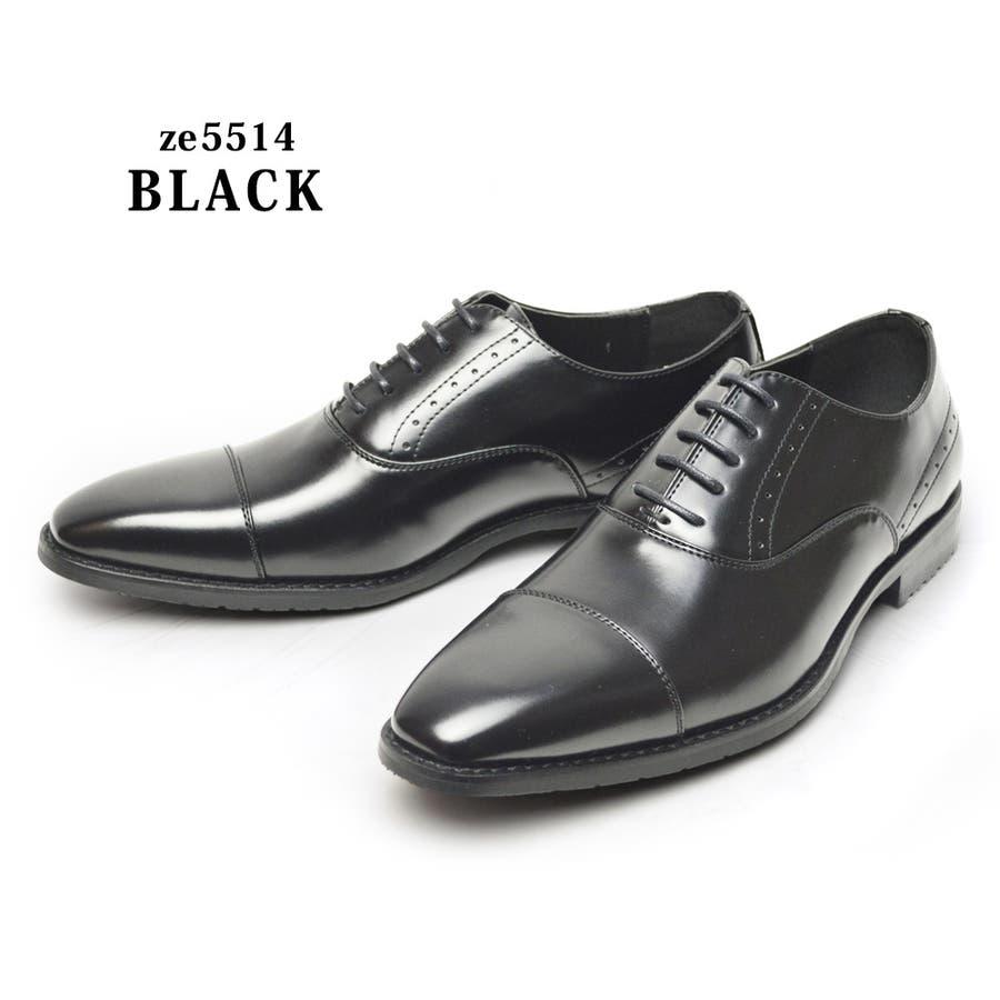 ビジネスシューズ メンズ 15種類から選べる メンズ 革靴 幅広 ロングノーズ 防滑 ストレートチップローファー スリッポン ドレスシューズ レザー 革靴 紳士靴 靴 脚長 男性 メンズシューズ 10