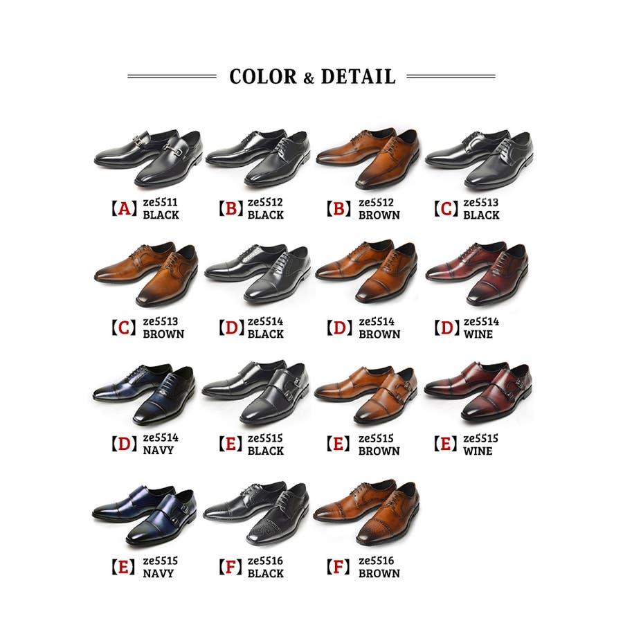 ビジネスシューズ メンズ 15種類から選べる メンズ 革靴 幅広 ロングノーズ 防滑 ストレートチップローファー スリッポン ドレスシューズ レザー 革靴 紳士靴 靴 脚長 男性 メンズシューズ 2