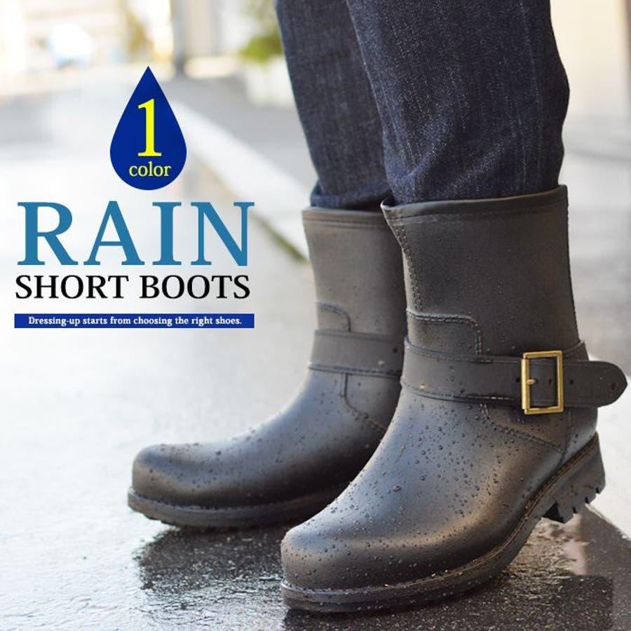 レインブーツ メンズ 防水 ショートブーツ 長靴 メンズブーツ スノーシューズ スノーブーツ ワークブーツ コンフォート 靴メンズシューズ 1