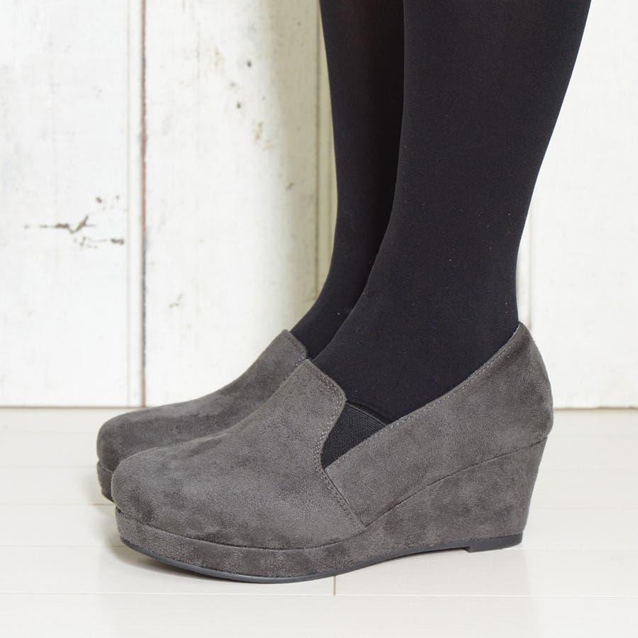 大人お洒落な 大きいサイズ対応S~4L 26.0cm  安定感抜群 ウエッジソールの美脚ヒールスリッポン♪サイドゴアが脱ぎ履きしやすい落ち着いたカラーの季節感あるスエード調レディース靴 誤飲