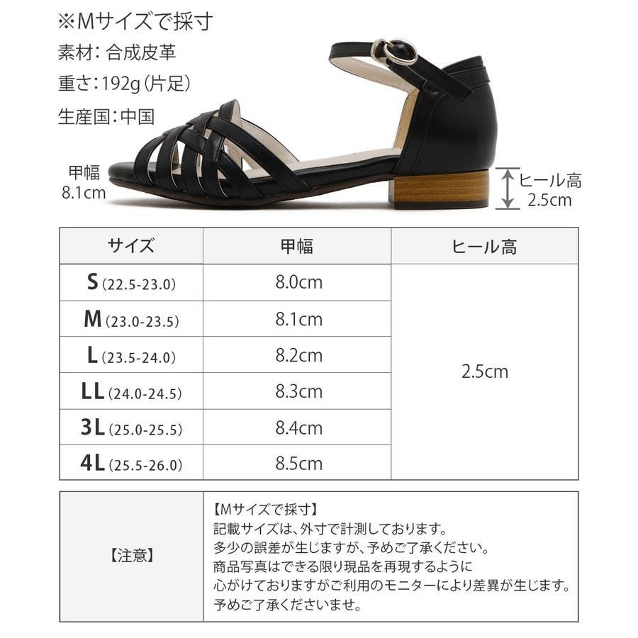 サンダル レディース 歩きやすい 旅行 痛くない 大きいサイズ 疲れない ぺたんこ ローヒールアンクルストラップストラップオープントゥ 黒 ブラック カジュアル おしゃれ かわいい レディース靴 2