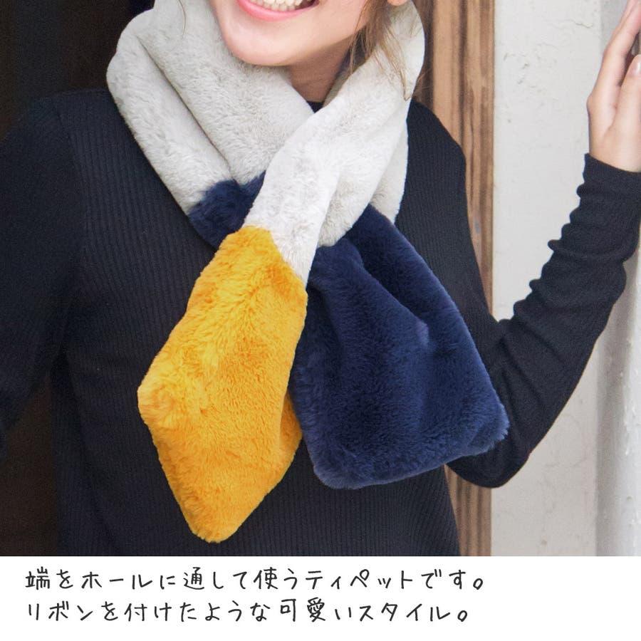 マフラー レディース ストール フェイクファー ティペット 防寒 暖かい 温かい 3