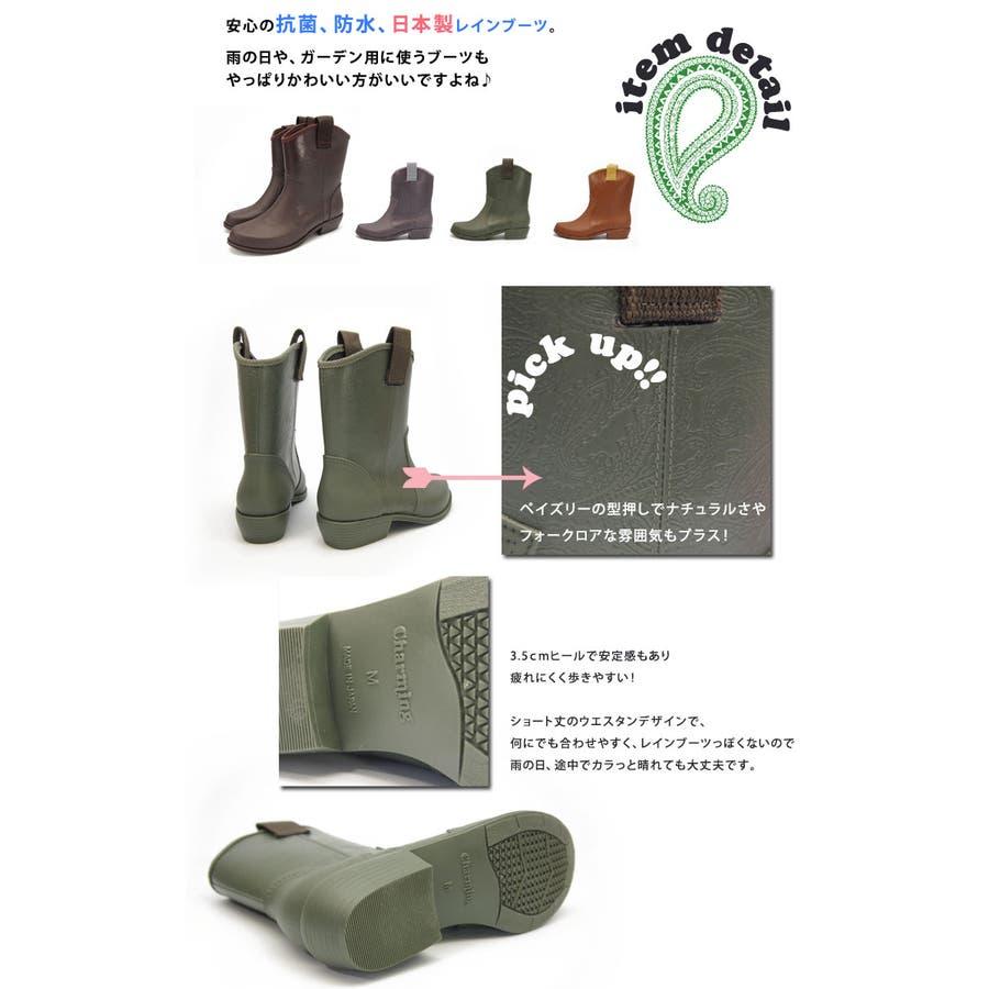 レインシューズ レディース レインブーツ 防水 日本製 ラバーブーツ 長靴 ショートブーツ 歩きやすい 疲れにくい ナチュラル 抗菌黒ブラック おしゃれ かわいい レディース靴 4