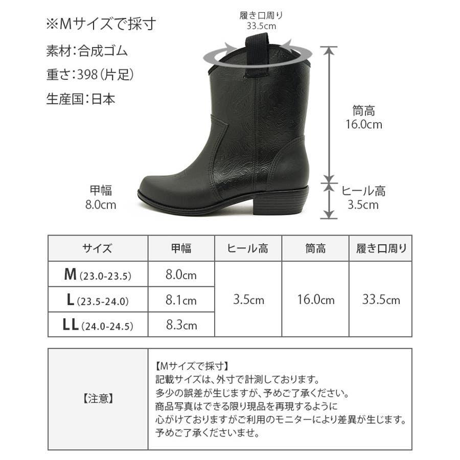 レインシューズ レディース レインブーツ 防水 日本製 ラバーブーツ 長靴 ショートブーツ 歩きやすい 疲れにくい ナチュラル 抗菌黒ブラック おしゃれ かわいい レディース靴 2