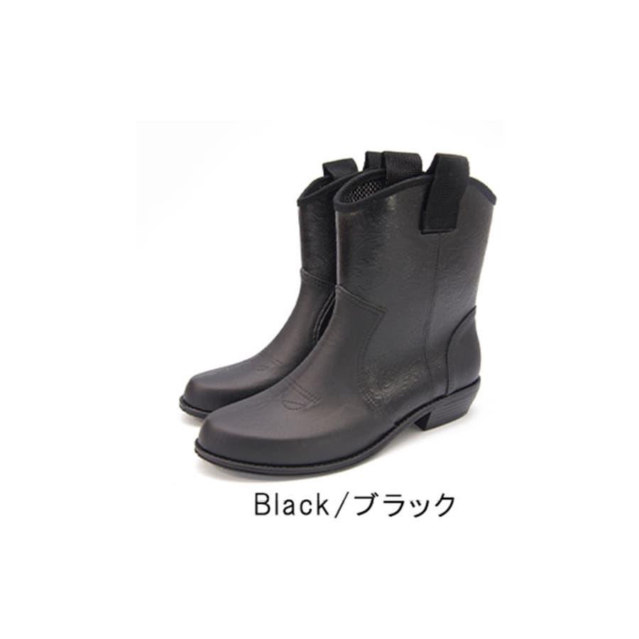 レインシューズ レディース レインブーツ 防水 日本製 ラバーブーツ 長靴 ショートブーツ 歩きやすい 疲れにくい ナチュラル 抗菌黒ブラック おしゃれ かわいい レディース靴 21