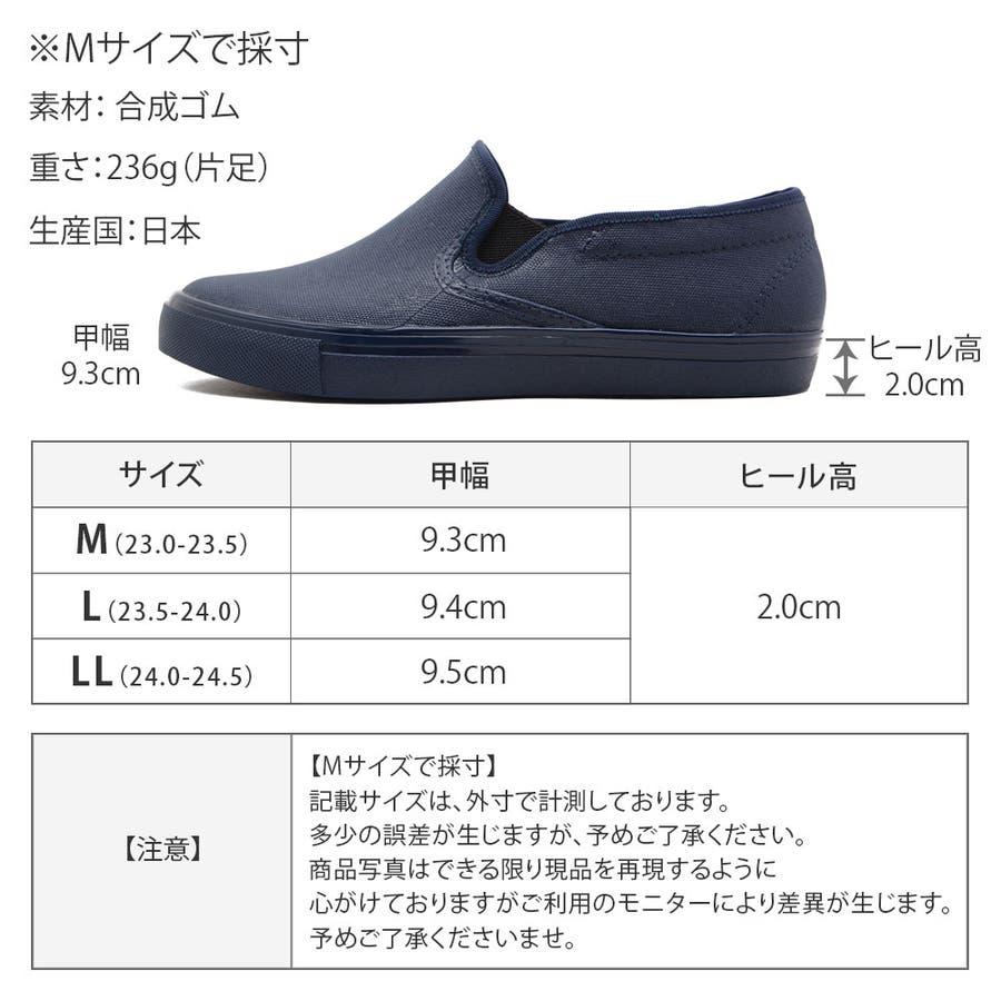 レインシューズ レディース フラットシューズ ローヒール 痛くない 日本製 ぺたんこ サイドゴア 歩きやすい 疲れにくいスリッポンカジュアル ストレスフリー インソール おしゃれ かわいい レディース靴 3
