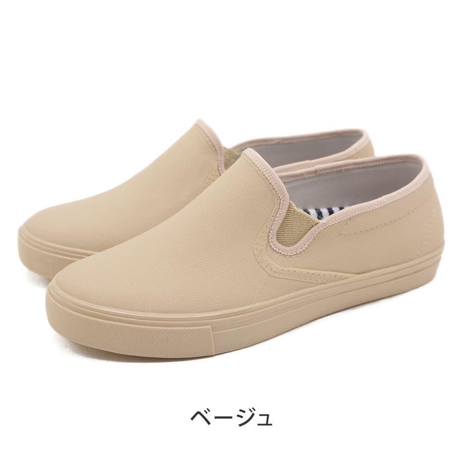 レインシューズ レディース フラットシューズ ローヒール 痛くない 日本製 ぺたんこ サイドゴア 歩きやすい 疲れにくいスリッポンカジュアル ストレスフリー インソール おしゃれ かわいい レディース靴 41
