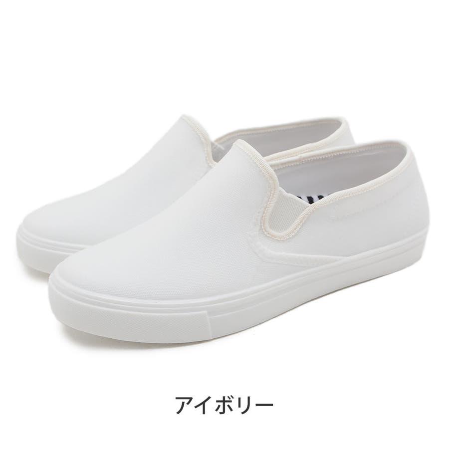 レインシューズ レディース フラットシューズ ローヒール 痛くない 日本製 ぺたんこ サイドゴア 歩きやすい 疲れにくいスリッポンカジュアル ストレスフリー インソール おしゃれ かわいい レディース靴 18
