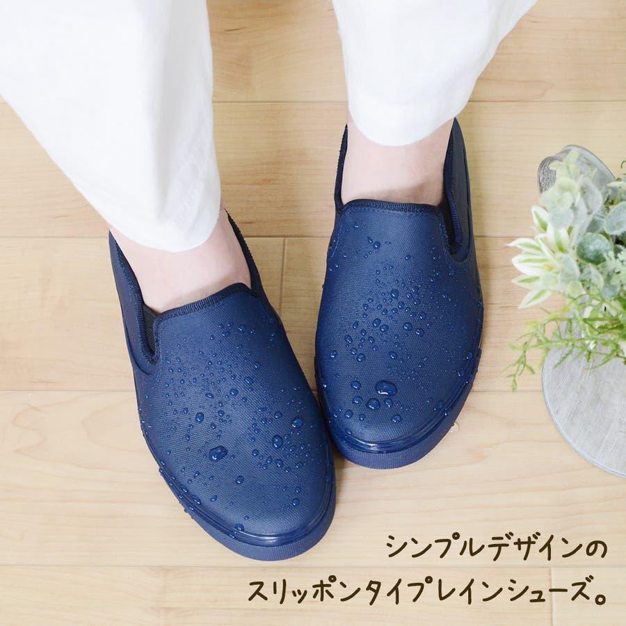 レインシューズ レディース フラットシューズ ローヒール 痛くない 日本製 ぺたんこ サイドゴア 歩きやすい 疲れにくいスリッポンカジュアル ストレスフリー インソール おしゃれ かわいい レディース靴 5