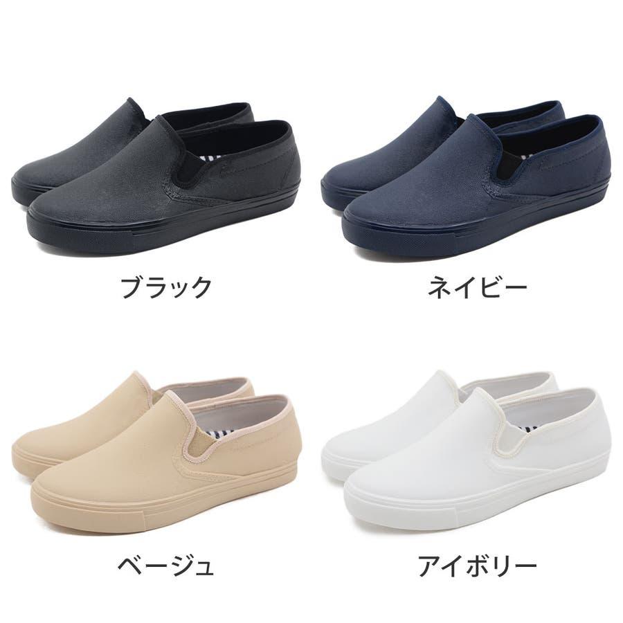 レインシューズ レディース フラットシューズ ローヒール 痛くない 日本製 ぺたんこ サイドゴア 歩きやすい 疲れにくいスリッポンカジュアル ストレスフリー インソール おしゃれ かわいい レディース靴 2