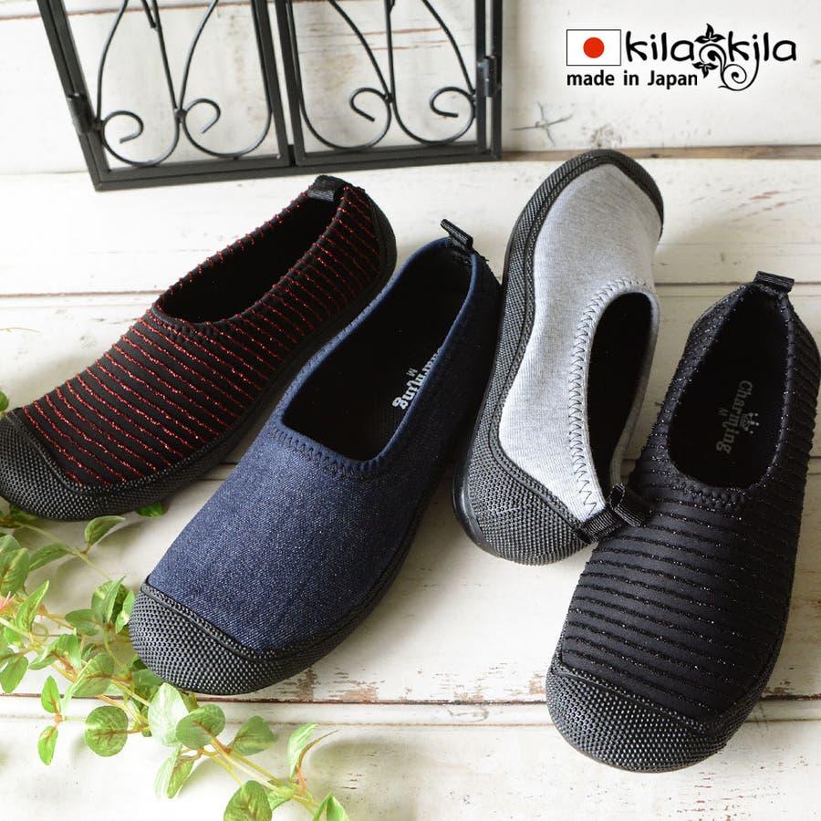 shop kilakilaのシューズ・靴/フラットシューズ