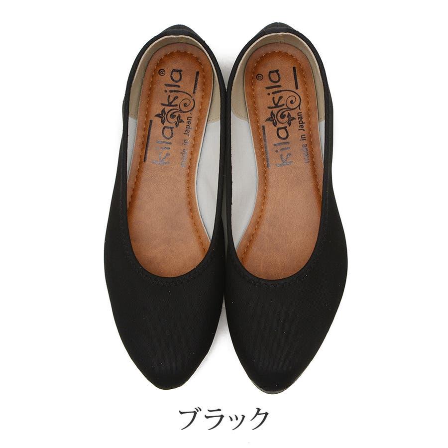パンプス 痛くない ローヒール ぺたんこ レインパンプス レイン シューズ 撥水 黒 ブラック 大きいサイズ 歩きやすい疲れにくいポインテッドトゥ オフィス 立ち仕事 日本製 小さいサイズ 通勤 雨 梅雨 シンプル レディース靴 21