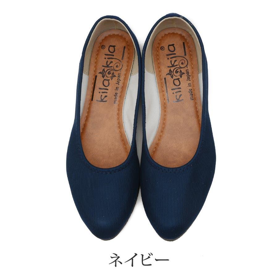 パンプス 痛くない ローヒール ぺたんこ レインパンプス レイン シューズ 撥水 黒 ブラック 大きいサイズ 歩きやすい疲れにくいポインテッドトゥ オフィス 立ち仕事 日本製 小さいサイズ 通勤 雨 梅雨 シンプル レディース靴 64