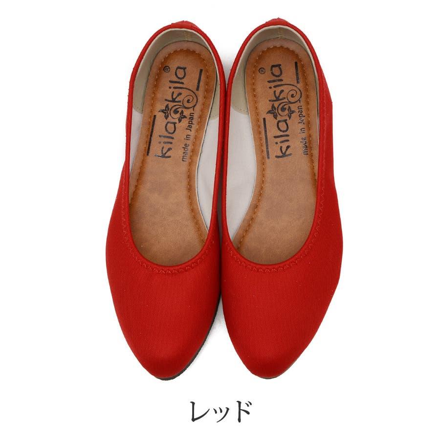 パンプス 痛くない ローヒール ぺたんこ レインパンプス レイン シューズ 撥水 黒 ブラック 大きいサイズ 歩きやすい疲れにくいポインテッドトゥ オフィス 立ち仕事 日本製 小さいサイズ 通勤 雨 梅雨 シンプル レディース靴 94