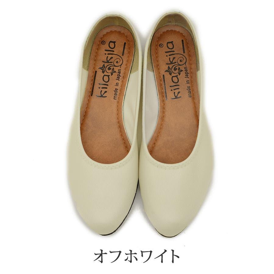パンプス 痛くない ローヒール ぺたんこ レインパンプス レイン シューズ 撥水 黒 ブラック 大きいサイズ 歩きやすい疲れにくいポインテッドトゥ オフィス 立ち仕事 日本製 小さいサイズ 通勤 雨 梅雨 シンプル レディース靴 17