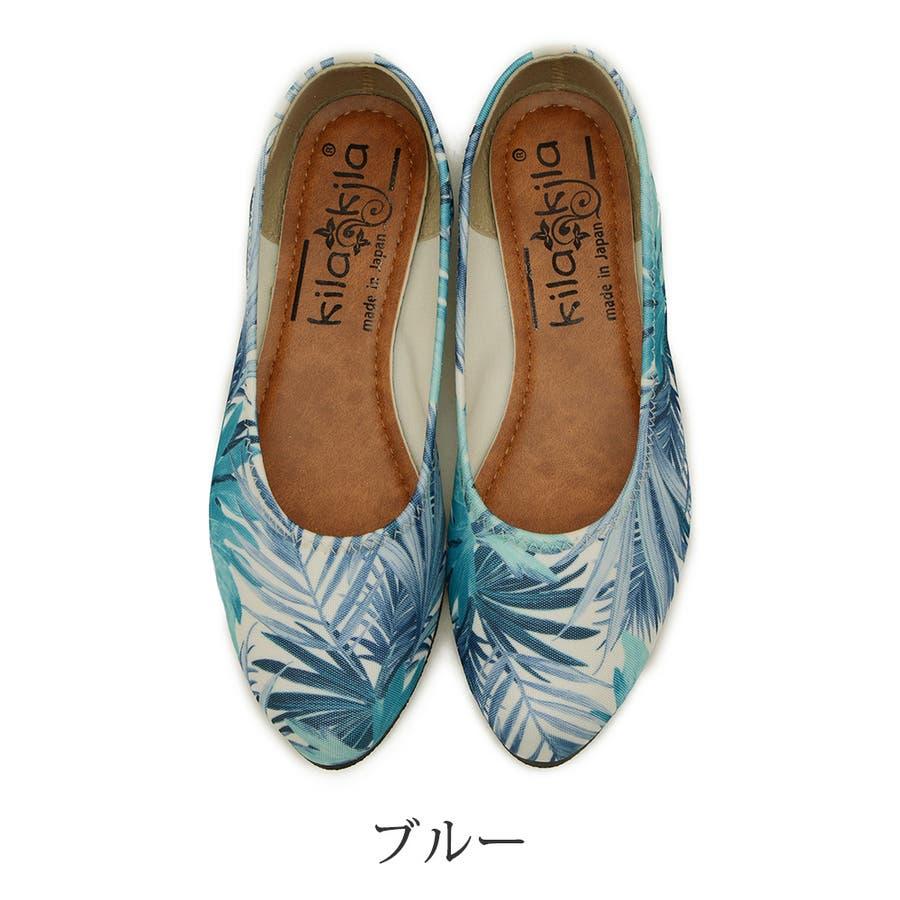 パンプス 痛くない ローヒール ぺたんこ レインパンプス レイン シューズ 撥水 黒 ブラック 大きいサイズ 歩きやすい疲れにくいポインテッドトゥ オフィス 立ち仕事 日本製 小さいサイズ 通勤 雨 梅雨 シンプル レディース靴 59