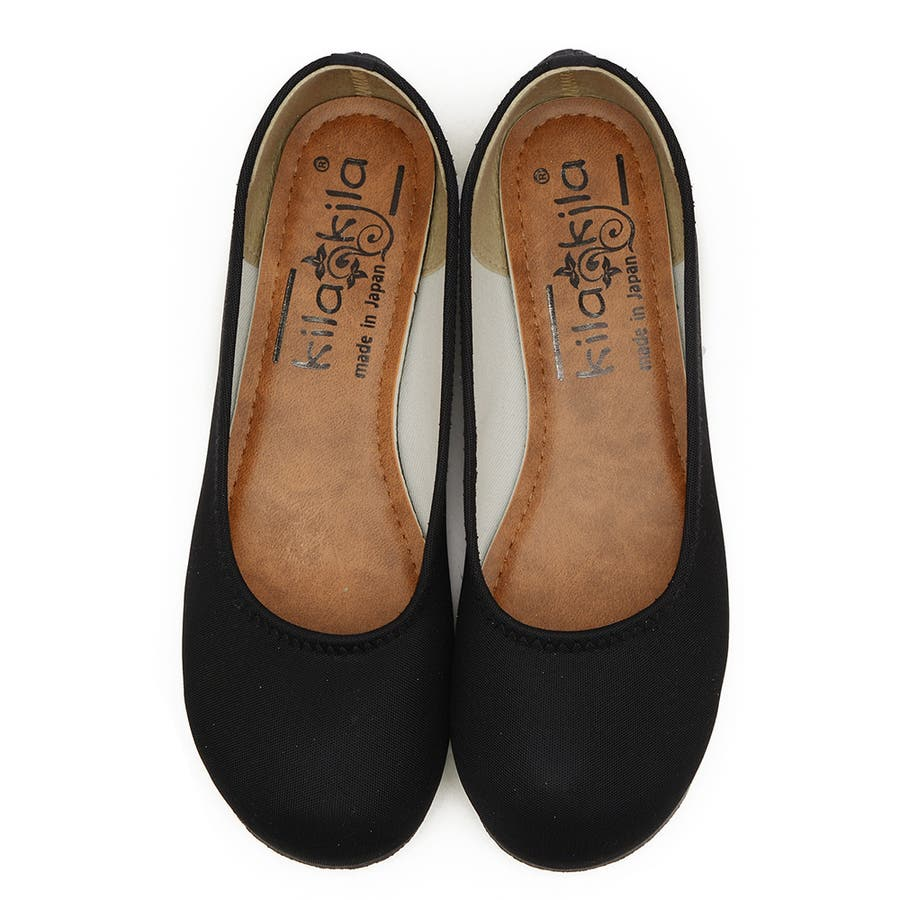 レインシューズ レディース レインパンプス パンプス 痛くない 撥水 ヒール ローヒール ぺたんこ 大きいサイズ 歩きやすい 疲れない通勤 通学 日本製 レイン 黒 ブラック フラットシューズ おしゃれ かわいい 靴 レディース靴 21