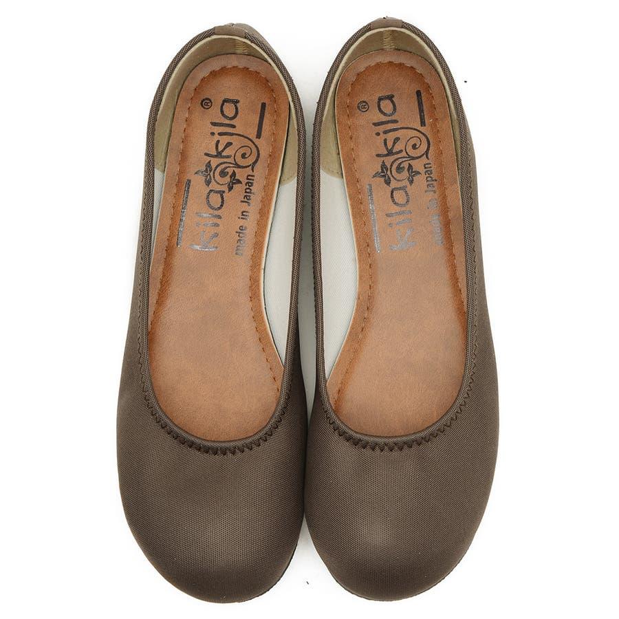レインシューズ レディース レインパンプス パンプス 痛くない 撥水 ヒール ローヒール ぺたんこ 大きいサイズ 歩きやすい 疲れない通勤 通学 日本製 レイン 黒 ブラック フラットシューズ おしゃれ かわいい 靴 レディース靴 26