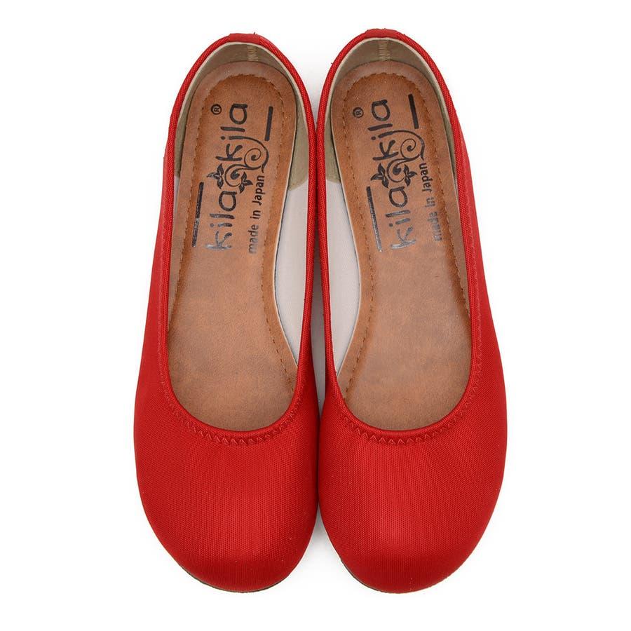 レインシューズ レディース レインパンプス パンプス 痛くない 撥水 ヒール ローヒール ぺたんこ 大きいサイズ 歩きやすい 疲れない通勤 通学 日本製 レイン 黒 ブラック フラットシューズ おしゃれ かわいい 靴 レディース靴 94