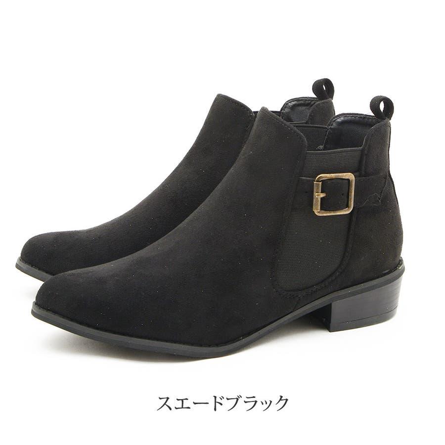 ブーツ レディース ショートブーツ サイドゴアブーツ ブラック 黒 歩きやすい 疲れにくい インヒール おしゃれ オシャレかわいいスエード調 レディース靴 オシャレ 伸びる ローヒール 21