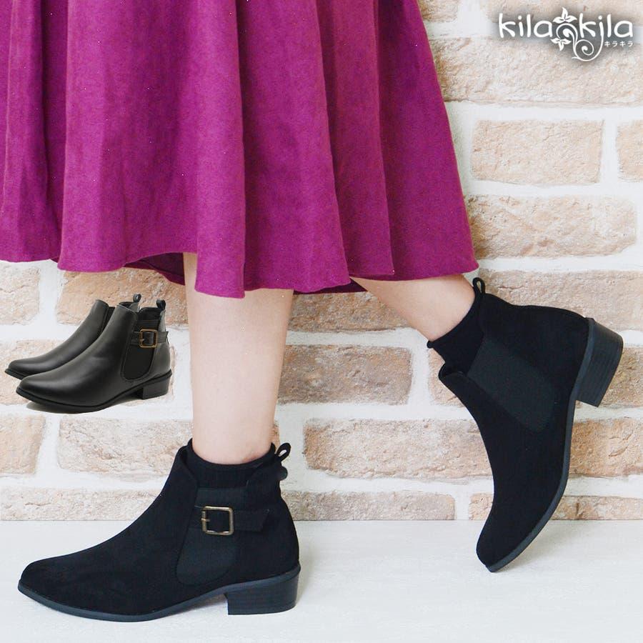 ブーツ レディース ショートブーツ サイドゴアブーツ ブラック 黒 歩きやすい 疲れにくい インヒール おしゃれ オシャレかわいいスエード調 レディース靴 オシャレ 伸びる ローヒール 1