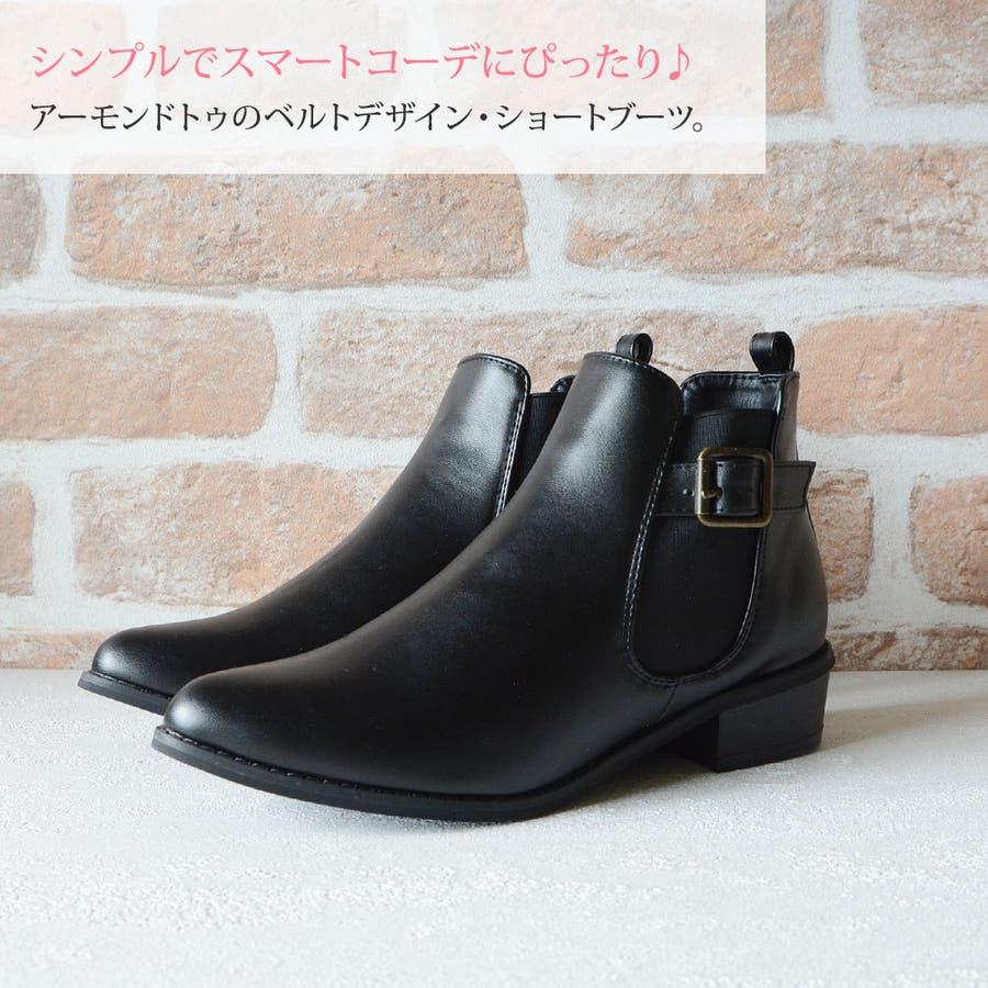ブーツ レディース ショートブーツ サイドゴアブーツ ブラック 黒 歩きやすい 疲れにくい インヒール おしゃれ オシャレかわいいスエード調 レディース靴 オシャレ 伸びる ローヒール 7