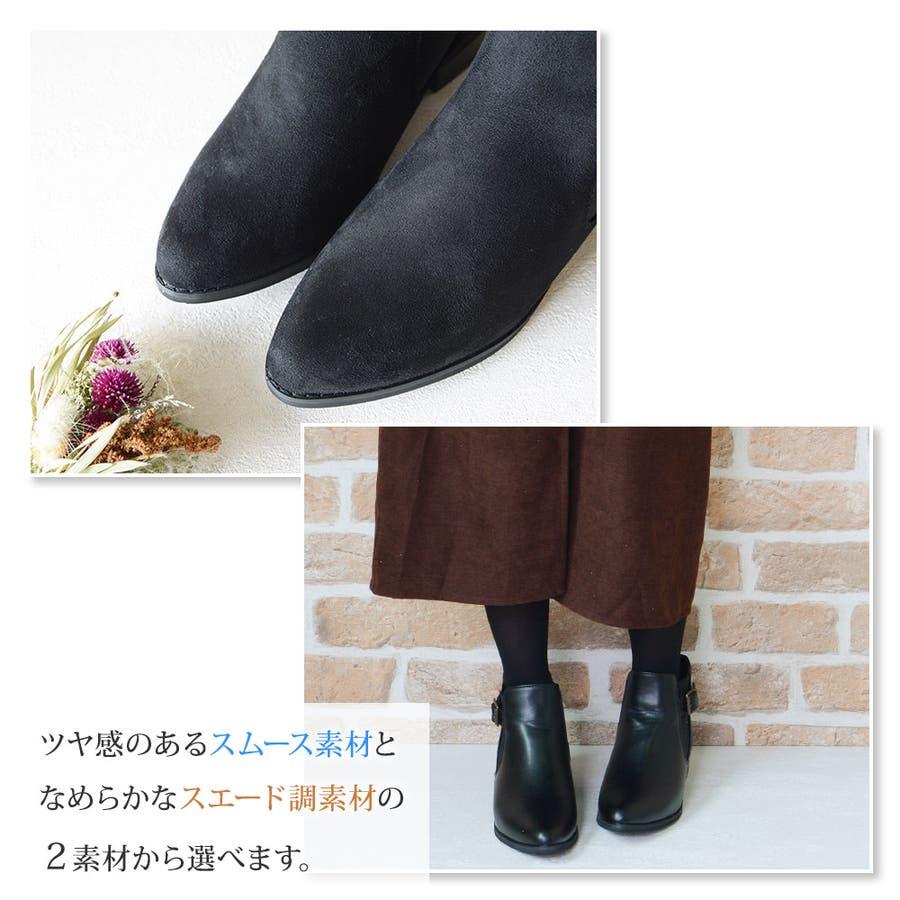 ブーツ レディース ショートブーツ サイドゴアブーツ ブラック 黒 歩きやすい 疲れにくい インヒール おしゃれ オシャレかわいいスエード調 レディース靴 オシャレ 伸びる ローヒール 8