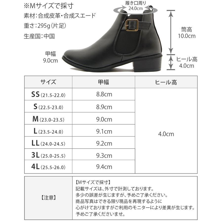 ブーツ レディース ショートブーツ サイドゴアブーツ ブラック 黒 歩きやすい 疲れにくい インヒール おしゃれ オシャレかわいいスエード調 レディース靴 オシャレ 伸びる ローヒール 2