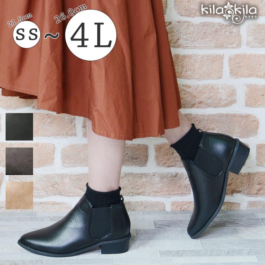 ブーツ レディース ショートブーツ サイドゴアブーツ ブラック 黒 合わせやすい 歩きやすい 疲れにくい インヒール おしゃれオシャレかわいい スエード調 レディース靴 オシャレ 歩きやすい 伸びる ローヒール カジュアル 上品 1