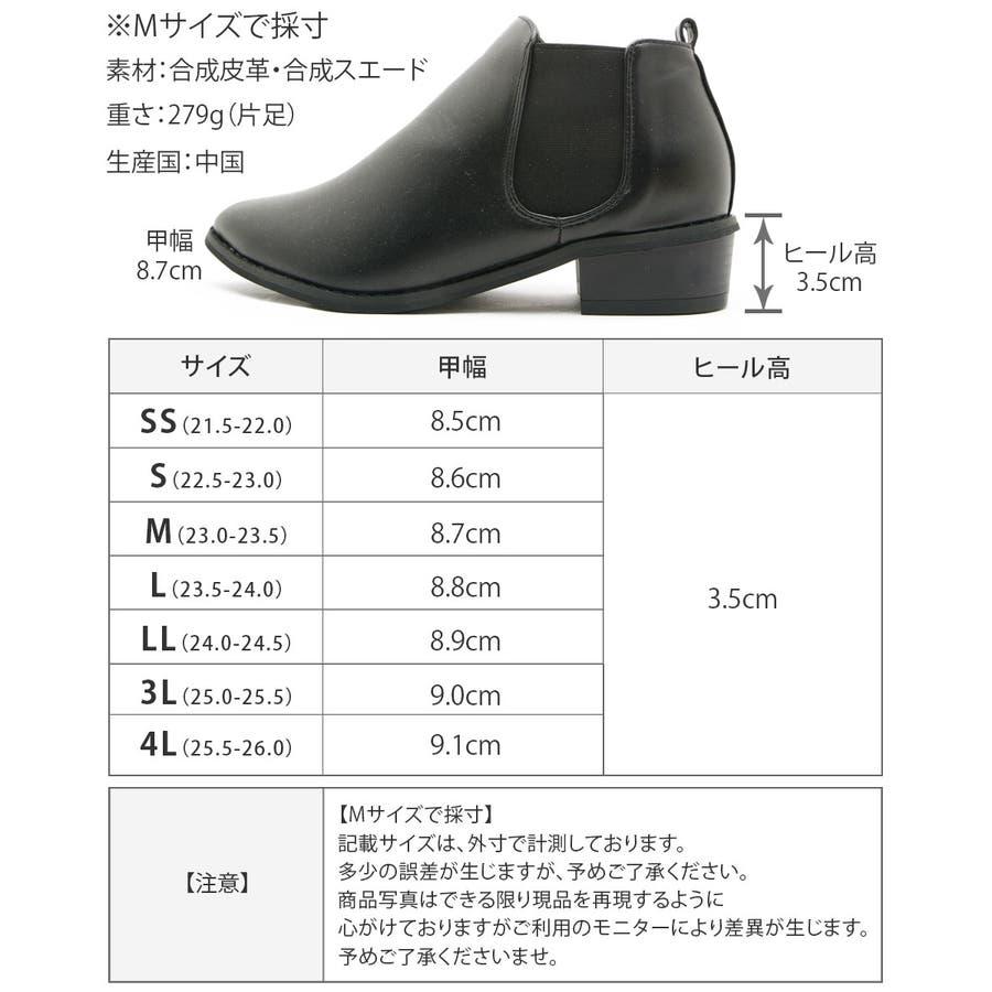 ブーツ レディース ショートブーツ サイドゴアブーツ ブラック 黒 合わせやすい 歩きやすい 疲れにくい インヒール おしゃれオシャレかわいい スエード調 レディース靴 オシャレ 歩きやすい 伸びる ローヒール カジュアル 上品 2