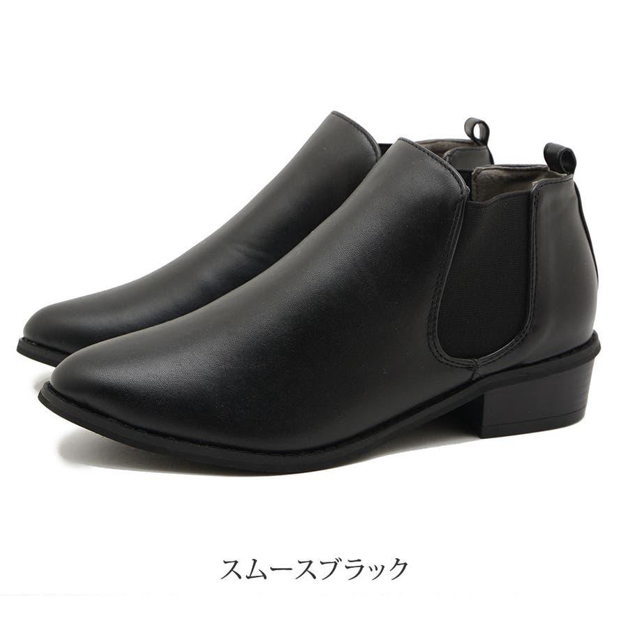 ブーツ レディース ショートブーツ サイドゴアブーツ ブラック 黒 合わせやすい 歩きやすい 疲れにくい インヒール おしゃれオシャレかわいい スエード調 レディース靴 オシャレ 歩きやすい 伸びる ローヒール カジュアル 上品 21