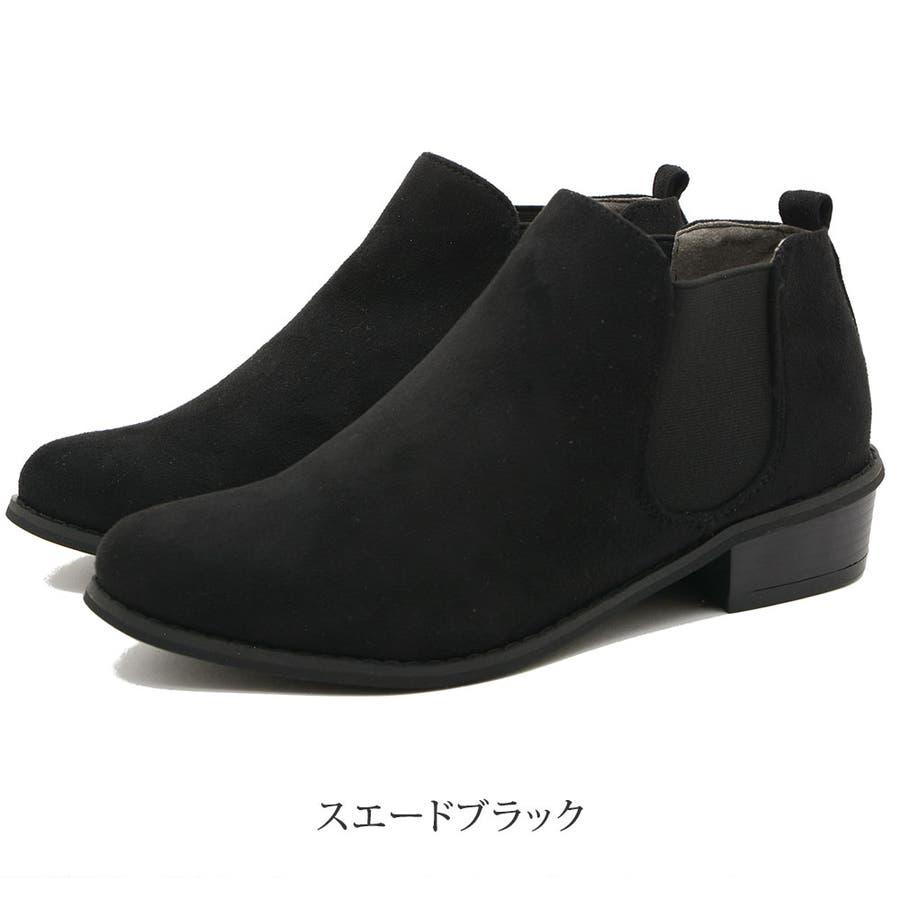 ブーツ レディース ショートブーツ サイドゴアブーツ ブラック 黒 合わせやすい 歩きやすい 疲れにくい インヒール おしゃれオシャレかわいい スエード調 レディース靴 オシャレ 歩きやすい 伸びる ローヒール カジュアル 上品 22