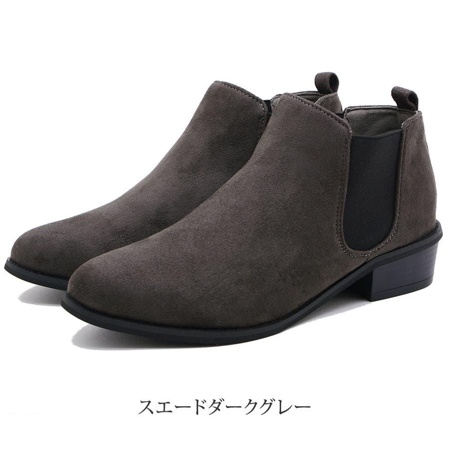 ブーツ レディース ショートブーツ サイドゴアブーツ ブラック 黒 合わせやすい 歩きやすい 疲れにくい インヒール おしゃれオシャレかわいい スエード調 レディース靴 オシャレ 歩きやすい 伸びる ローヒール カジュアル 上品 25
