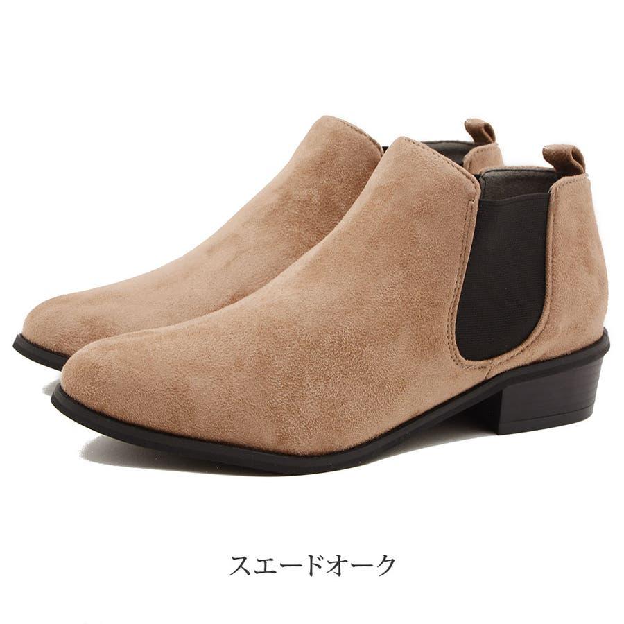 ブーツ レディース ショートブーツ サイドゴアブーツ ブラック 黒 合わせやすい 歩きやすい 疲れにくい インヒール おしゃれオシャレかわいい スエード調 レディース靴 オシャレ 歩きやすい 伸びる ローヒール カジュアル 上品 41
