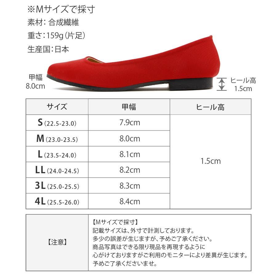 レインシューズ レディース レインパンプス スクエアトゥ 日本製 ローヒール 痛くない 大きいサイズ ぺたんこ 撥水疲れにくい歩きやすい 甲高 甲広 雨靴 梅雨 雨 レディース靴 2
