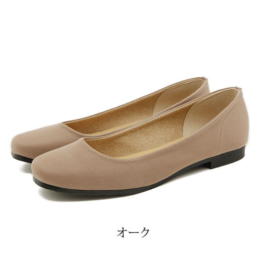 レインシューズ レディース レインパンプス スクエアトゥ 日本製 ローヒール 痛くない 大きいサイズ ぺたんこ 撥水疲れにくい歩きやすい 甲高 甲広 雨靴 梅雨 雨 レディース靴 110