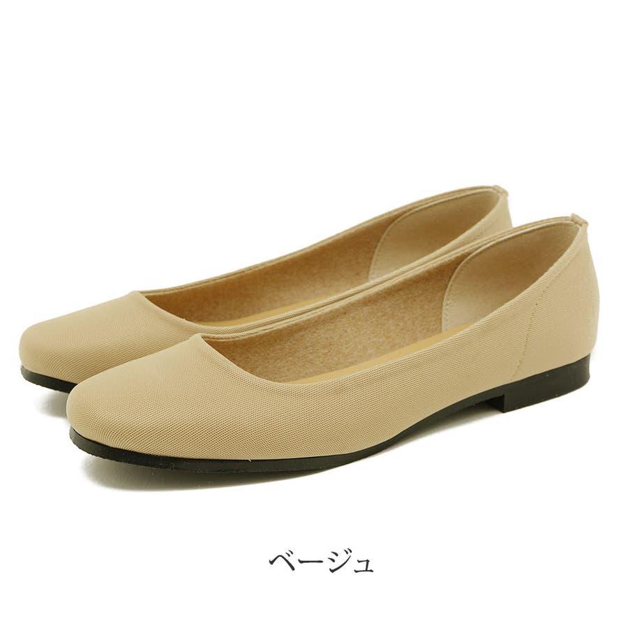 レインシューズ レディース レインパンプス スクエアトゥ 日本製 ローヒール 痛くない 大きいサイズ ぺたんこ 撥水疲れにくい歩きやすい 甲高 甲広 雨靴 梅雨 雨 レディース靴 41
