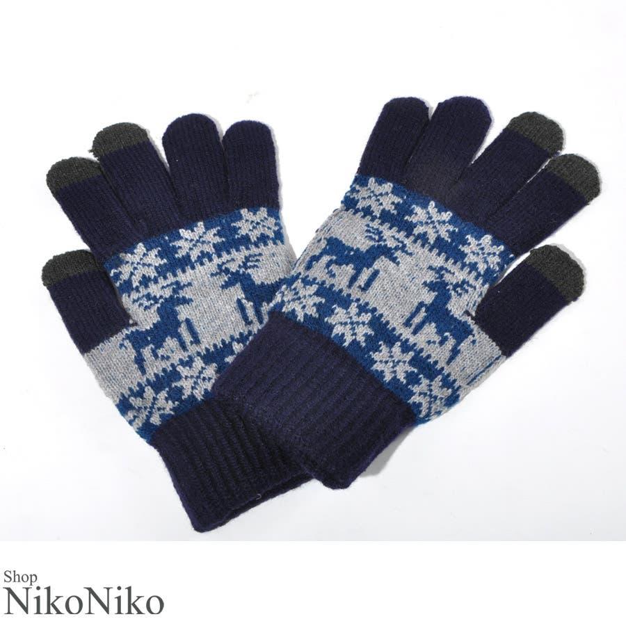 レディース手袋 - ファッション...