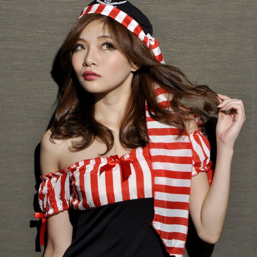 海賊 コスチューム 女性用 コスプレ 衣装 オフィス 2