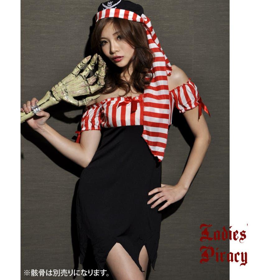 海賊 コスチューム 女性用 コスプレ 衣装 オフィス 3