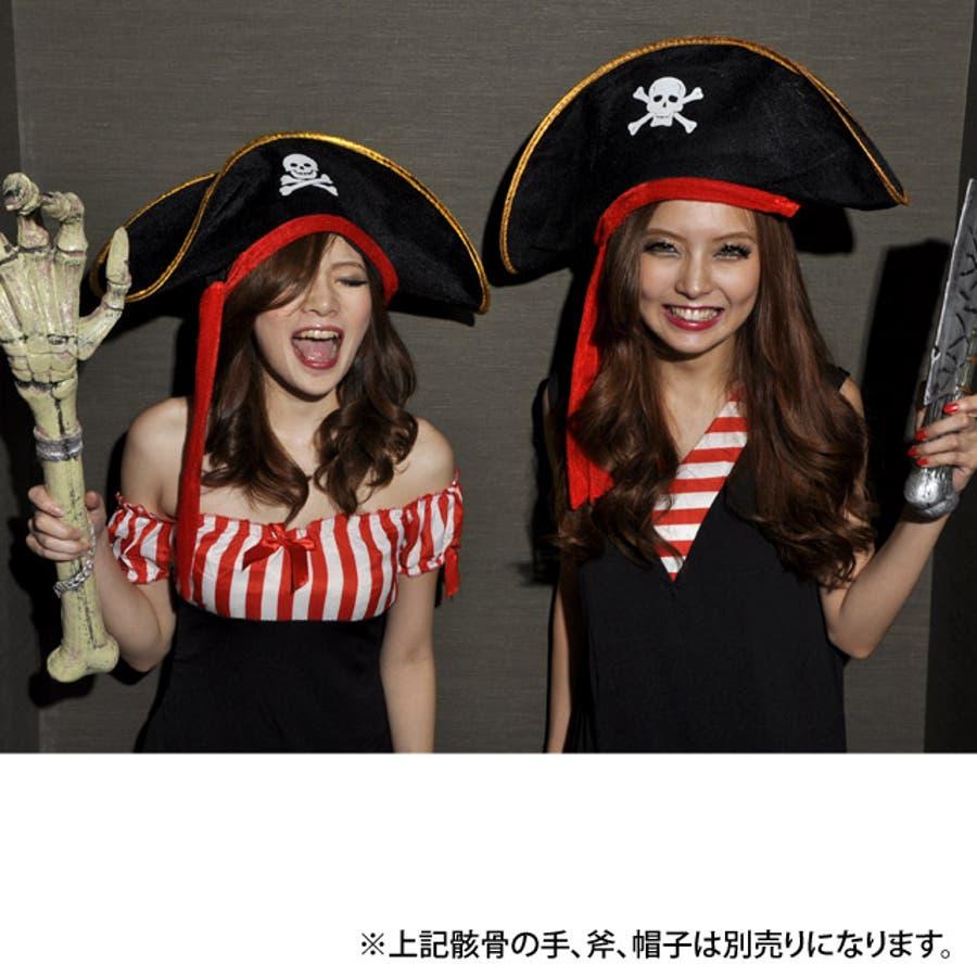 海賊 コスチューム 女性用 コスプレ 衣装 オフィス 4