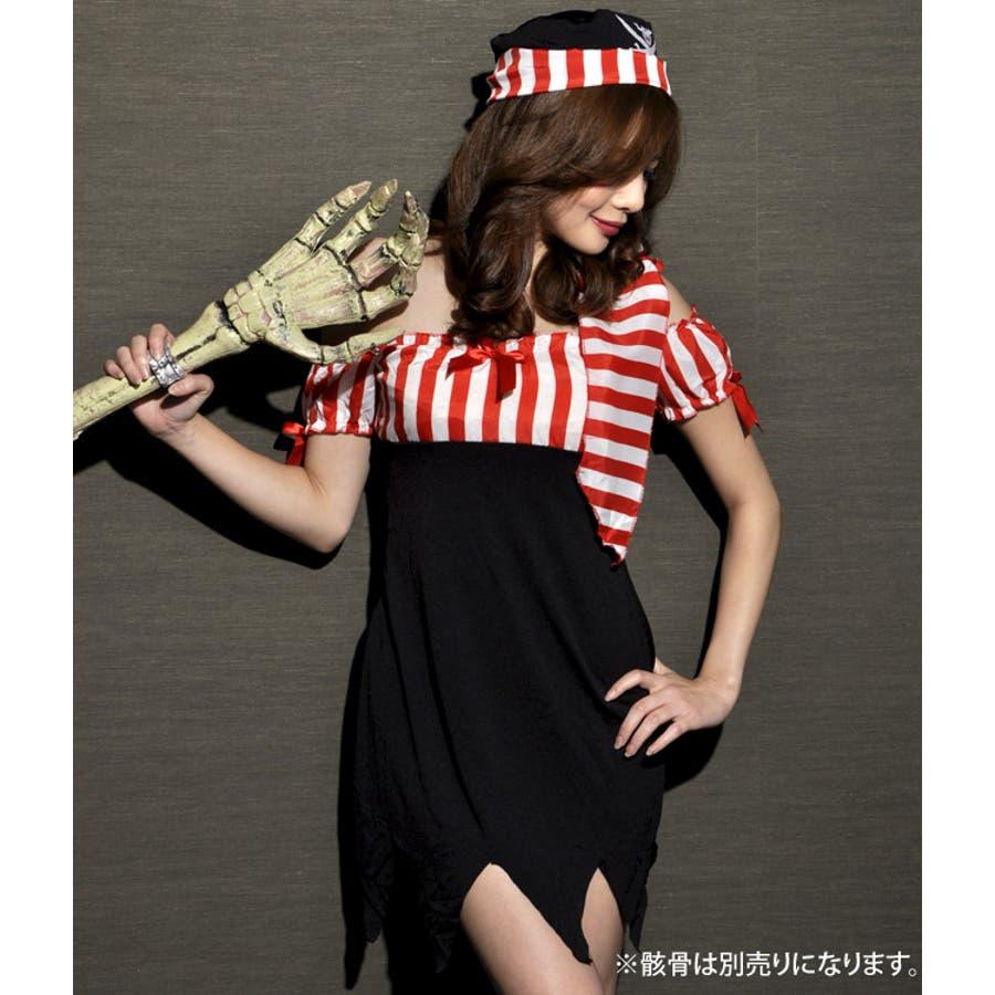 海賊 コスチューム 女性用 コスプレ 衣装 オフィス 5