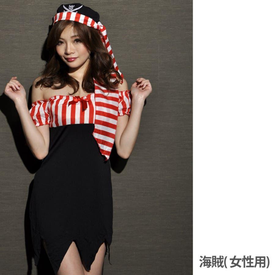 海賊 コスチューム 女性用 コスプレ 衣装 オフィス 6