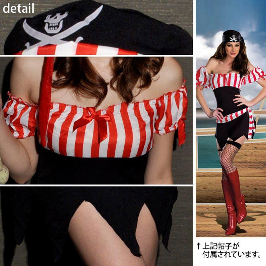 海賊 コスチューム 女性用 コスプレ 衣装 オフィス 7