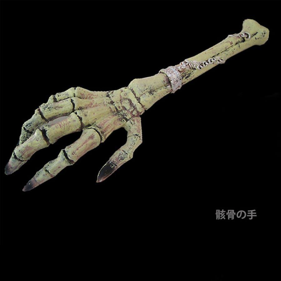 ハロウィン 骸骨の手 フェイクボーン ハンド ホラー オフィス 8